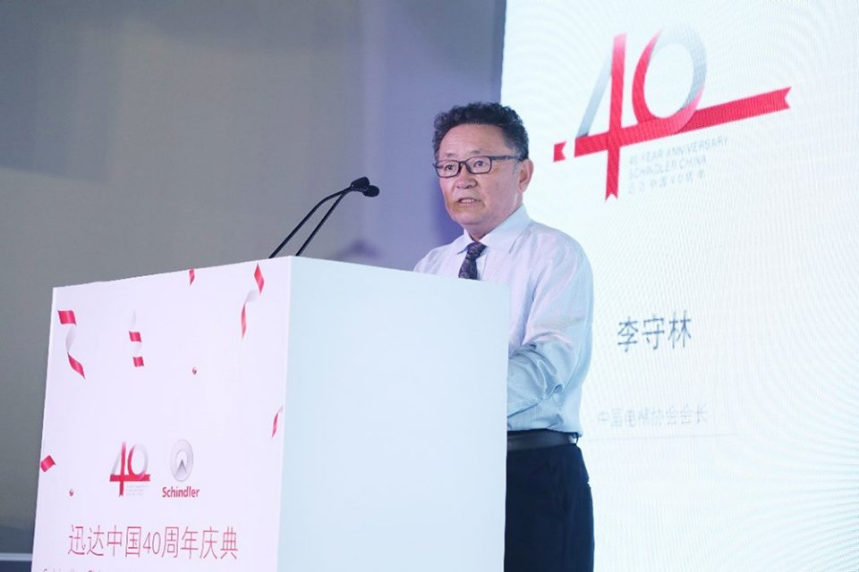 Li Shoulin, President of China Elevator Association