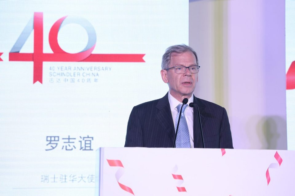 Bernardino Regazzoni, Swiss Ambassador to China