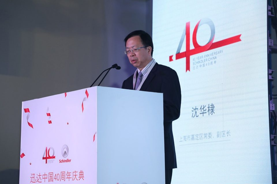 Shen Huadi, Member of Jiading District CPC Committee, Deputy District Mayor