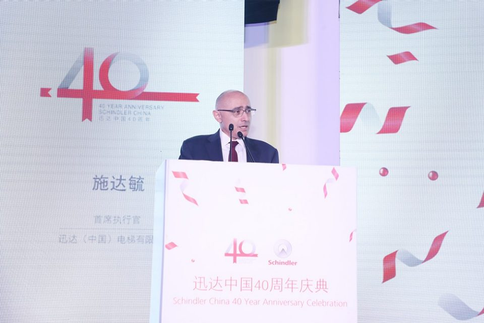 Daryoush Ziai, CEO Schindler Group China