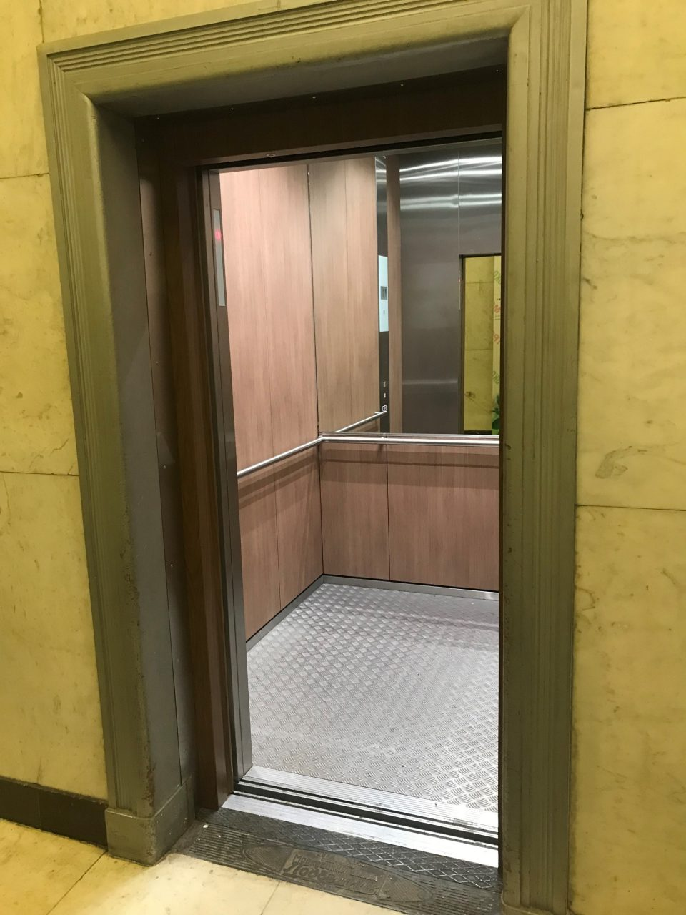 Moscow State University (MSU)_open elevator