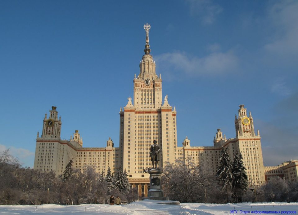 Moscow State University (MSU) in winter